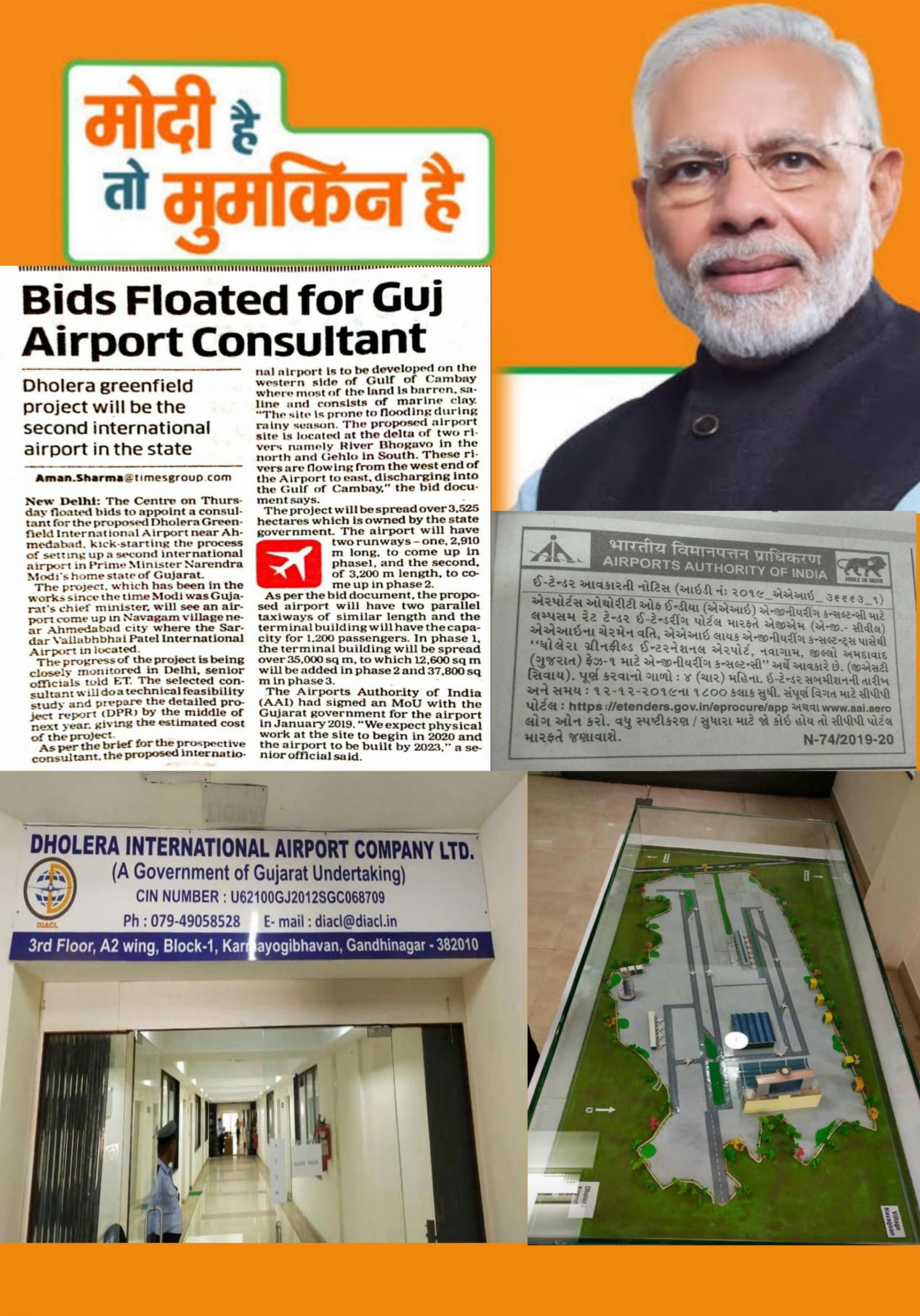 Dholera greenfield project will be the second international airport in the state